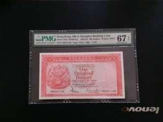 滙豐銀行壹佰圓1983年pmG67EpQ