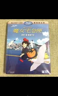 🚚 魔女宅急便 藍光+dvd 雙碟 blu-ray 宮崎駿 吉卜力 吉吉