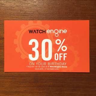 Watch engine voucher