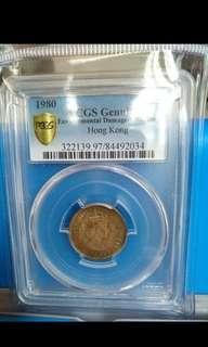 大全套一毫1毫(包括1980年)硬幣x41個