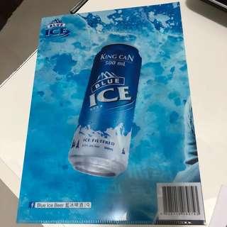 藍冰啤酒 file blue ice beer