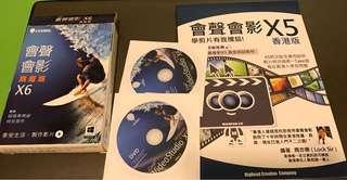會聲會影旗艦版X6+X5教材 電腦軟件,剪片程式