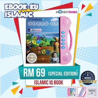 EBOOK ISLAMIC BY MOMMYHANA