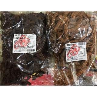 🚚 🔥任選600g香菇素蹄/素肉干 320元起(素食)