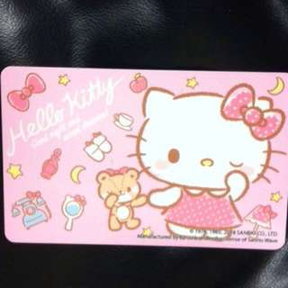 Hello Kitty Ezlink