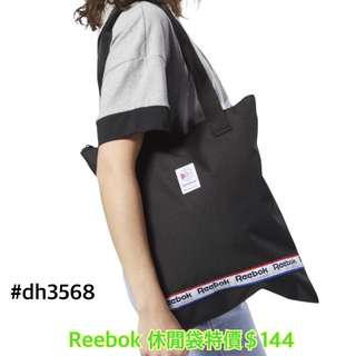 Reebok 休閒袋特價$144