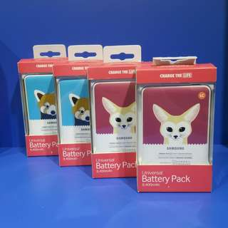 Universal Battery Pack 8400mAh