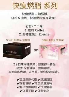 Shou easy&S gold coffee slimming