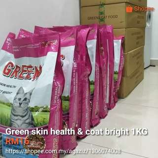 Green skin health coat bright