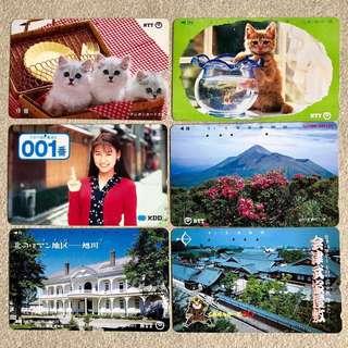 Phone Cards Vintage Public Phone Card Telephone Card Phonecard Collection Phone Card Limited Edition Phone Cards Japan Phone Card