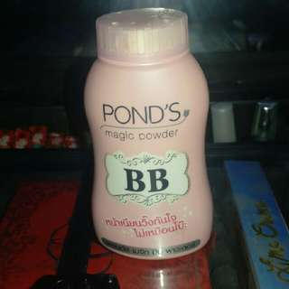 PRELOVED BB PONDS