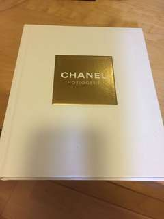 Chanel watch catalogue