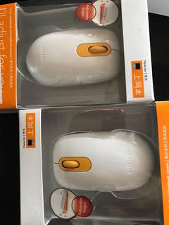 BN Philips Computer Mouse