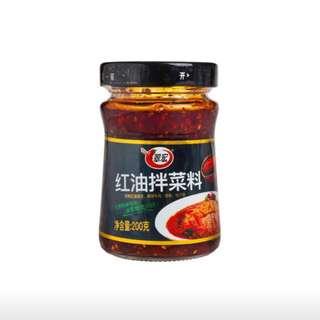翠宏紅油拌菜料2樽