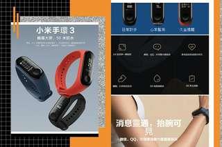 🚚 已充電測試,沒配戴手錶習慣,出讓給喜歡的買家🆚小米手環3,一年保固!原價$999💕