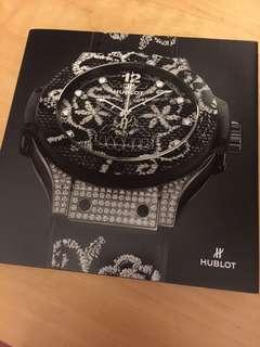 Hublot watch catalogue