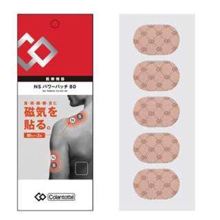 【日本進口】Colantotte克郎托天NS POWER磁氣貼 磁力貼 克朗托天 路跑 跑者 (十片裝)