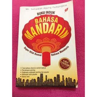 Buku Induk Bahasa Mandarin