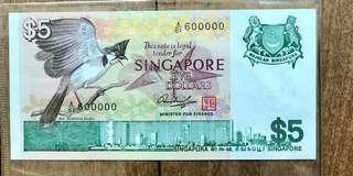 Rare 600000