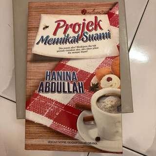 Novel - Projek Memikat Suami