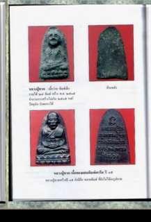 Lp Thuat