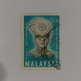 Setem Malaysia - Pertabalan Yang Dipertuan Agong 1966 - 50 Sen