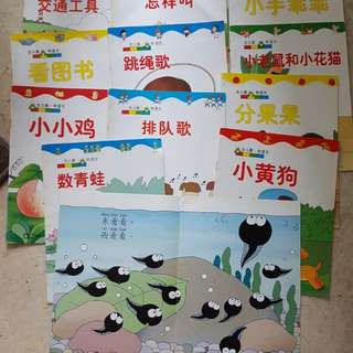Chinese story books for 3 to 4 yrs old