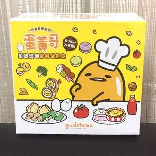 🚚 蛋黃哥耐熱玻璃密封保鮮盒-法式烤吐司