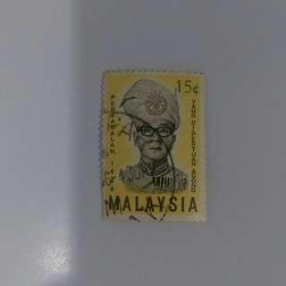 Setem Malaysia - Pertabalan Yang Dipertuan Agong 1966 - 15 Sen