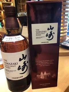 日本山崎單一 日威 SUNTORY 三得利  威士忌 Whisky Yamazaki 700ML