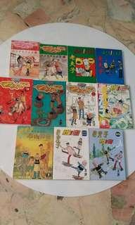 Old Master Q  Comics