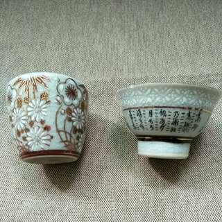 🚚 【LoveloVe】日本早期九谷.九谷燒.九谷啟峰小茶杯.酒杯