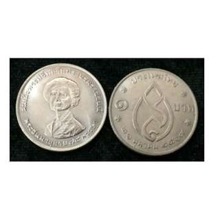 THAILAND 1 BAHT 75th MOTHER OF KING RAMA IX COMMEMORATIVE Y#107 COIN UNC