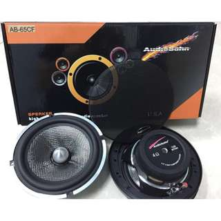 Audiobahn AB-65 Car Audio Speaker 6.5 Inch