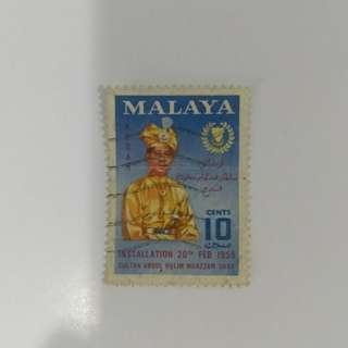 Setem Malaya - Kedah 1959 - 10 Cents