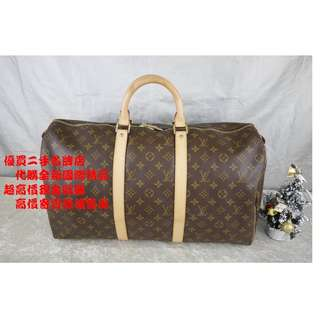 優買二手名牌店 LV 經典 熱賣款 KEEPALL 50 M41426 SPEEDY 手提包 旅行包 健身房 行李袋