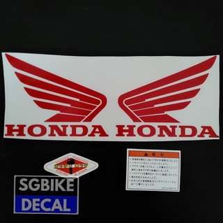 Honda ''RedWing Tank Decal
