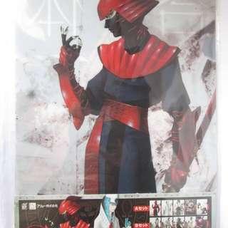 Shin Megami Tensei: Shin Megami Tensei Clear File Set A by FuRyu
