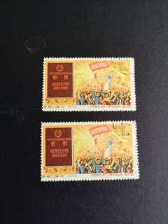 B27  Stamps