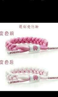 mini rastaclat 手绳(內有4款)