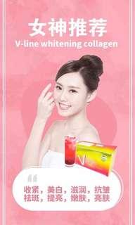 V-Line Whitening Collagen 15 sachet/box