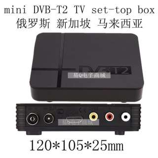 DVB-T2 Digital TV BOX with antenna for Singapore