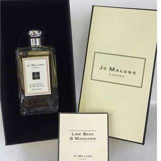 Jo Malone Lime Basil and Mandarin Cologne