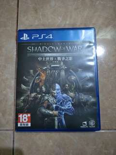 Shadow Of War Silver Edition (R3)