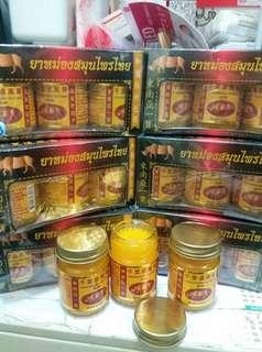 泰國直送東南亞第一支寶泰國千里追風膏$70