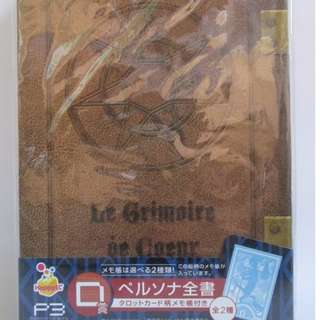 Persona 3: Compendium Memo Pad (Fool Design) HappyKuji