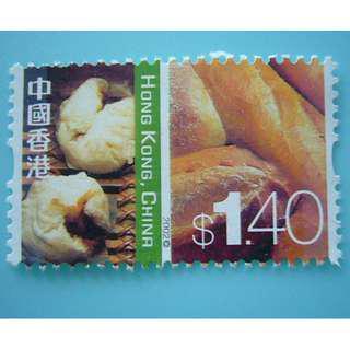 原價出售絕版 $1.4郵票 (叉燒包款) 多個