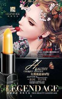 Buy one get one free. Legend Ace Lipstick authentic product