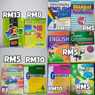 UPSR Primary Books