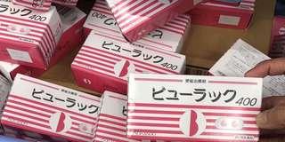 🚚 便秘治療劑 日本帶回